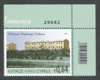 Cyprus Stamps SG 1367 2015 Joint stamp issue Cyprus & Armenia - Control numbers MINT