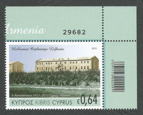 Cyprus Stamps SG 2015 (d) Joint stamp issue Cyprus & Armenia - Control numb