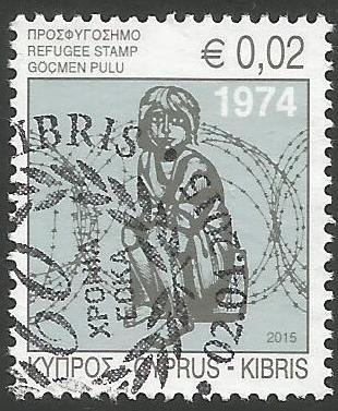Cyprus Stamps 2015 Refugee Fund Tax - USED (k070)