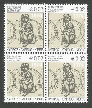 Cyprus Stamps 2014 Refugee Fund Tax SG 1319 - Block of 4 MINT