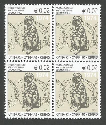 Cyprus Stamps 2014 Refugee Fund Tax - Block of 4 MINT