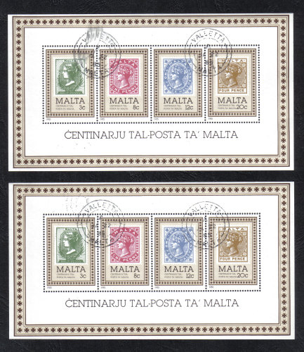 Malta Stamps SG 755 MS 1985 Two (2) mini sheets - * Clearance * USED (H853)