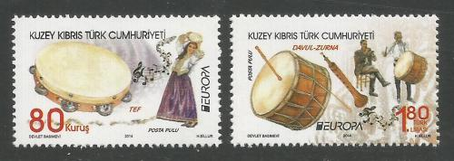 North Cyprus Stamps SG 2014 (e) Europa National Music Instruments - MINT