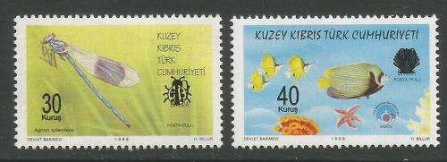 North Cyprus Stamps SG 2014 (f) Overprinted stamps - MINT