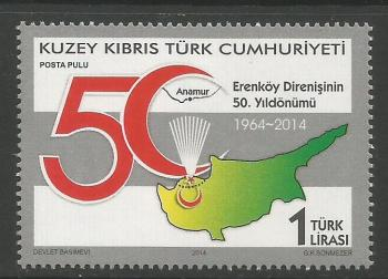 North Cyprus Stamps SG 0785 2014 50th Anniversary of Erenkoys Resistance Struggle - MINT