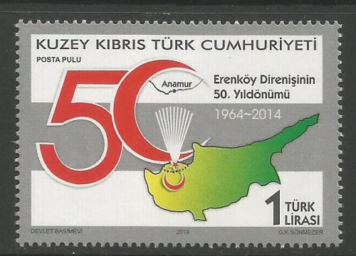 North Cyprus Stamps SG 2014 (g) 50th Anniversary of Erenkoys Resistance Str