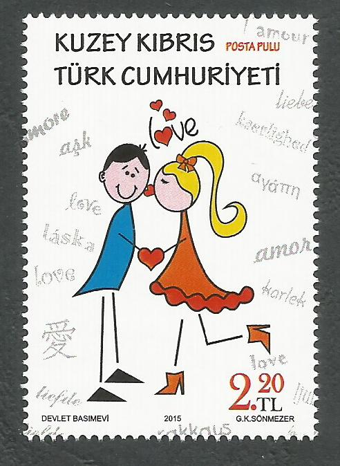 North Cyprus Stamps SG 2015 (a) Saint Valentines Day - MINT