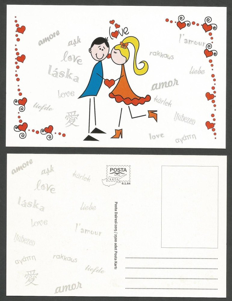 North Cyprus Stamps Postcard 2015 Saint Valentines Day - Unused