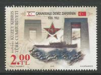 North Cyprus Stamps SG 0791 2015 Centenary of the Naval Victory in Canakkale - MINT