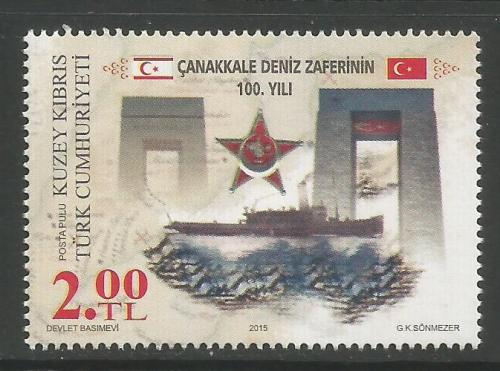 North Cyprus Stamps SG 2015 (b) Centenary of the Navel Victory in Canakkale