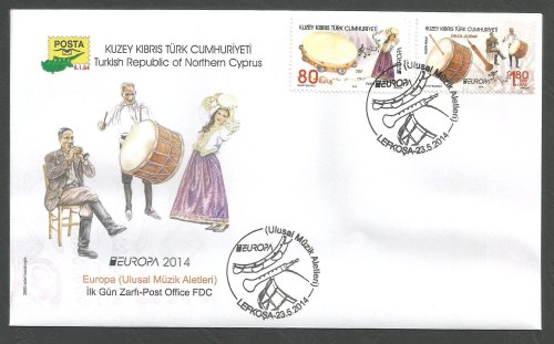 North Cyprus Stamps SG 2014 (e) Europa National Music Instruments - Stamps
