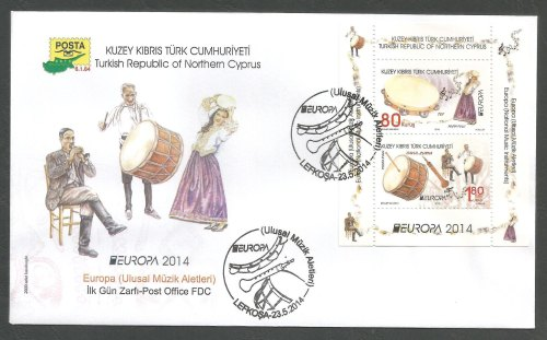 North Cyprus Stamps SG 2014 (e) Europa National Music Instruments Mini Shee