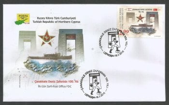 North Cyprus Stamps SG 2015 (b) Centenary of the Naval Victory in Canakkale - Official FDC