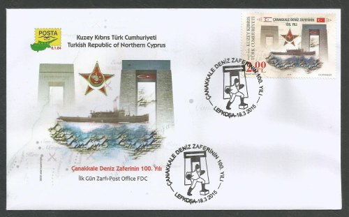 North Cyprus Stamps SG 2015 (b) Centenary of the Naval Victory in Canakkale
