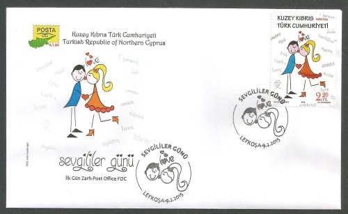 North Cyprus Stamps SG 2015 (a) Saint Valentines Day - Official FDC