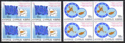 Cyprus Stamps SG 716-17 1988 EEC Customs Block of 4 - MINT
