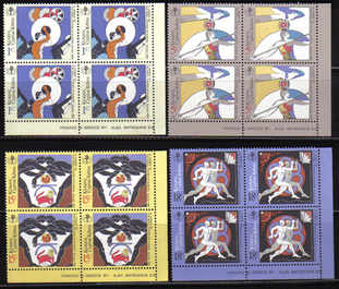 CYPRUS STAMPS SG 735-38 1989 3rd  EUROPEAN  GAMES Block of 4 - MINT (c327)