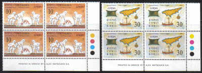 Cyprus Stamps SG 847-48 1994 Europa Discoveries - MINT Block of 4  (c336)