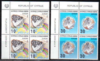 Cyprus Stamps SG 883-84 1995 Europa Block of 4 - MINT (c334)