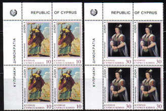Cyprus Stamps SG 904-05 1996 Europa Famous Women - Block of 4 MINT (c333)