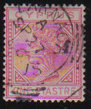 Cyprus Stamps SG 018 1883 One 1 Piastre - USED (c347)