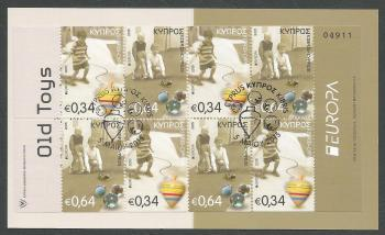 Cyprus Stamps SG 2015 (f) Europa Old Toys Spinning Top and Marbles - Booklet CTO USED