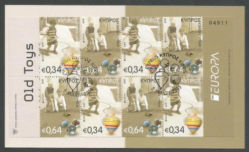 Cyprus Stamps SG 2015 (f) Europa Old Toys Spinning Top and Marbles - Bookle