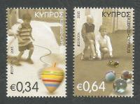 Cyprus Stamps SG 1369-70 2015 Europa Old Toys Spinning Top and Marbles - MINT