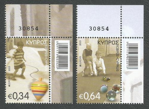 Cyprus Stamps SG 2015 (f) Europa Old Toys Spinning Top and Marbles - Contro