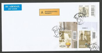 Cyprus Stamps SG 2015 (f) Europa Old Toys Spinning Top and Marbles - Control numbers Unofficial FDC (k086)
