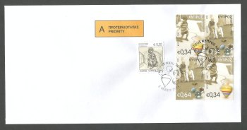 Cyprus Stamps SG 2015 (f) Europa Old Toys Spinning Top and Marbles - Booklet pane Unofficial FDC (k084)