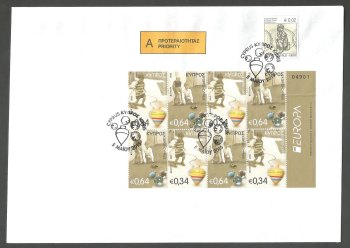 Cyprus Stamps SG 2015 (f) Europa Old Toys Spinning Top and Marbles - Booklet Unofficial FDC (k087)