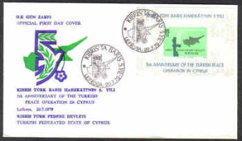 North Cyprus Stamps SG 78 MS 1979 Turkish peace operation in Cyprus - Official FDC