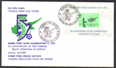North Cyprus Stamps SG 78 MS 1979 Turkish peace operation in Cyprus - Offic
