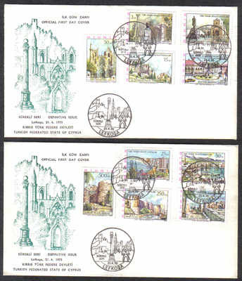 North Cyprus Stamps SG 10-19 1975 Definitives - Official FDC (c374)
