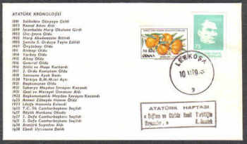 North Cyprus Stamps 1979  Cachet Slogan - Unofficial Cover (c369)