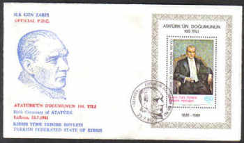 North Cyprus Stamps SG 108 MS 1981 Ataturk - Official FDC
