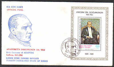 North Cyprus Stamps SG 108 MS 1981 Ataturk - Official FDC (c372)