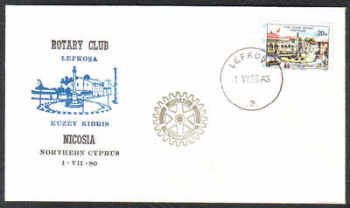 North Cyprus Stamps 1980 Rotary club Cachet - Unofficial FDC (c368)