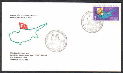 North Cyprus Stamps 1980 5th Anniversary of the TFSC Cachet - Unofficial FD