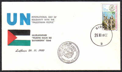 North Cyprus Stamps 1980 UN Palestinian Solidarity Cachet - Unofficial FDC