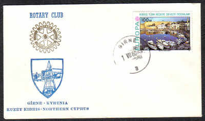 North Cyprus Stamps 1980 Rotary club Cachet - Unofficial FDC (c363)