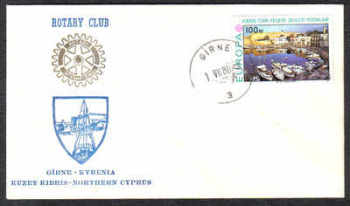 North Cyprus Stamps 1980 Rotary club Cachet - Unofficial FDC (c364)