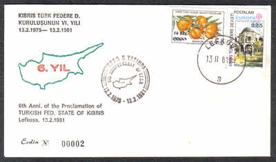 North Cyprus Stamps 1981 6th Anniversary of the TFSK Cachet - Unofficial FD