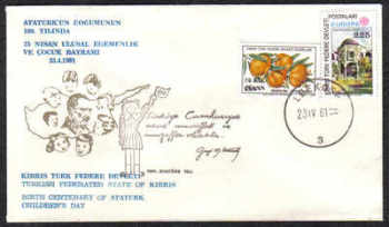 North Cyprus Stamps 1981 Childrens day Cachet - Unofficial Cover (c359)