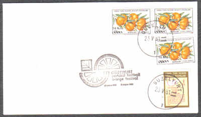 North Cyprus Stamps 1981 Orange festival Slogan - Unofficial FDC (c355)