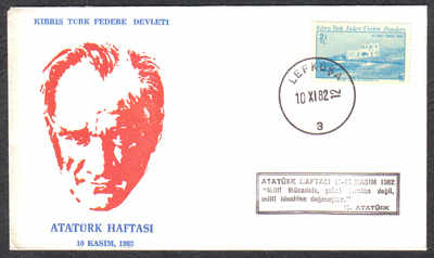 North Cyprus Stamps 1982 Ataturk Cachet Slogan - Unofficial FDC (c353)