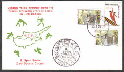 North Cyprus Stamps 1982 Sport Cachet  - Unofficial FDC (c351)