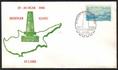 North Cyprus Stamps 1983  Cachet  - Unofficial FDC (c349)