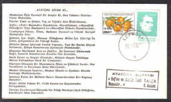 North Cyprus Stamps 1979 Cachet Slogan - Unofficial Cover (c354)